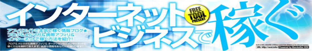 「Windows Live Writer」+ 「スキャットマン」=最強!